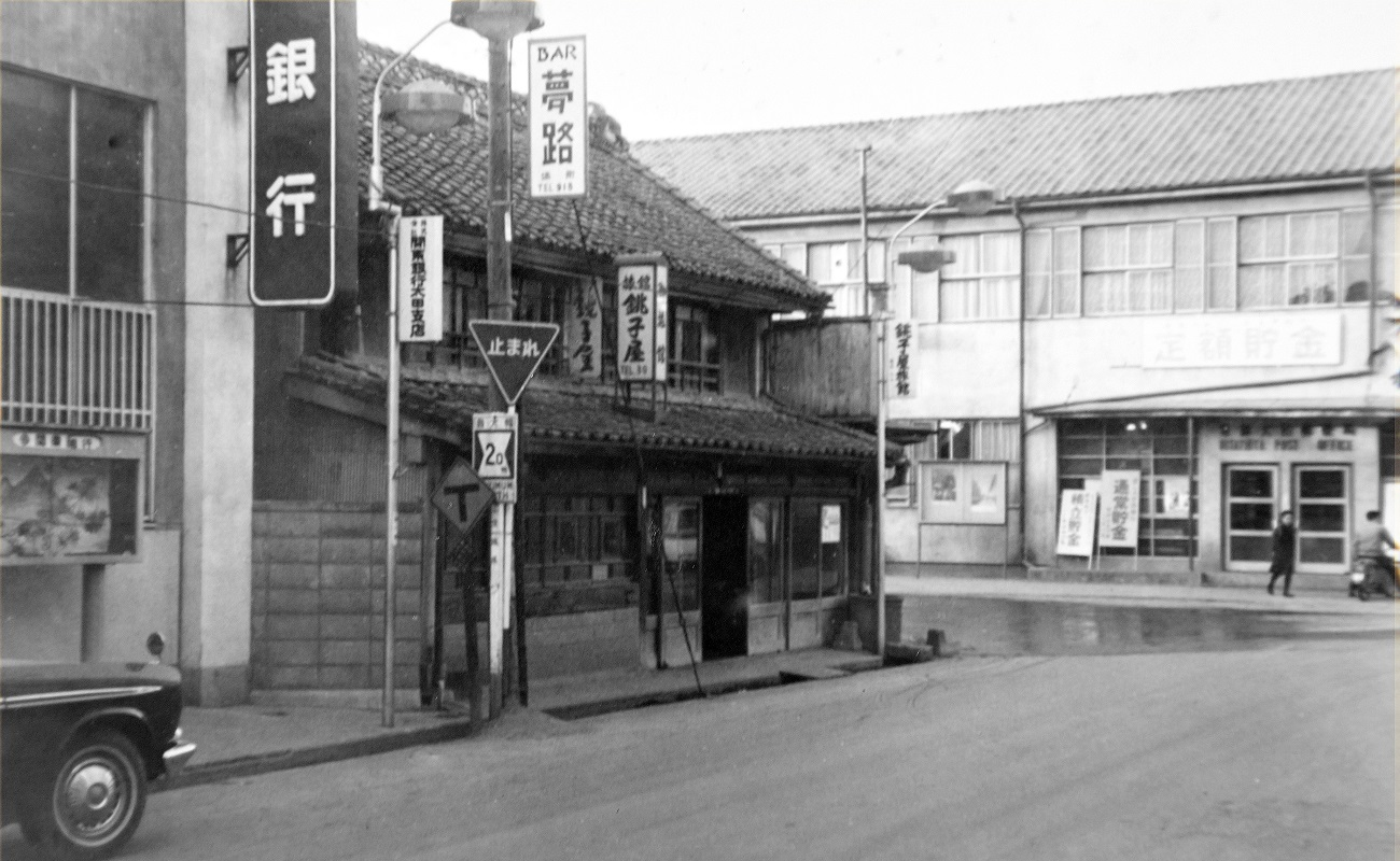 銚子屋旅館創業の歴史