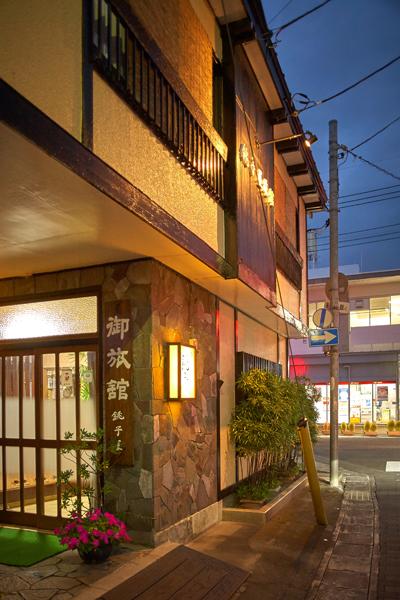 常陸太田市の旅館